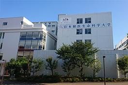 C棟(動物医療センター)